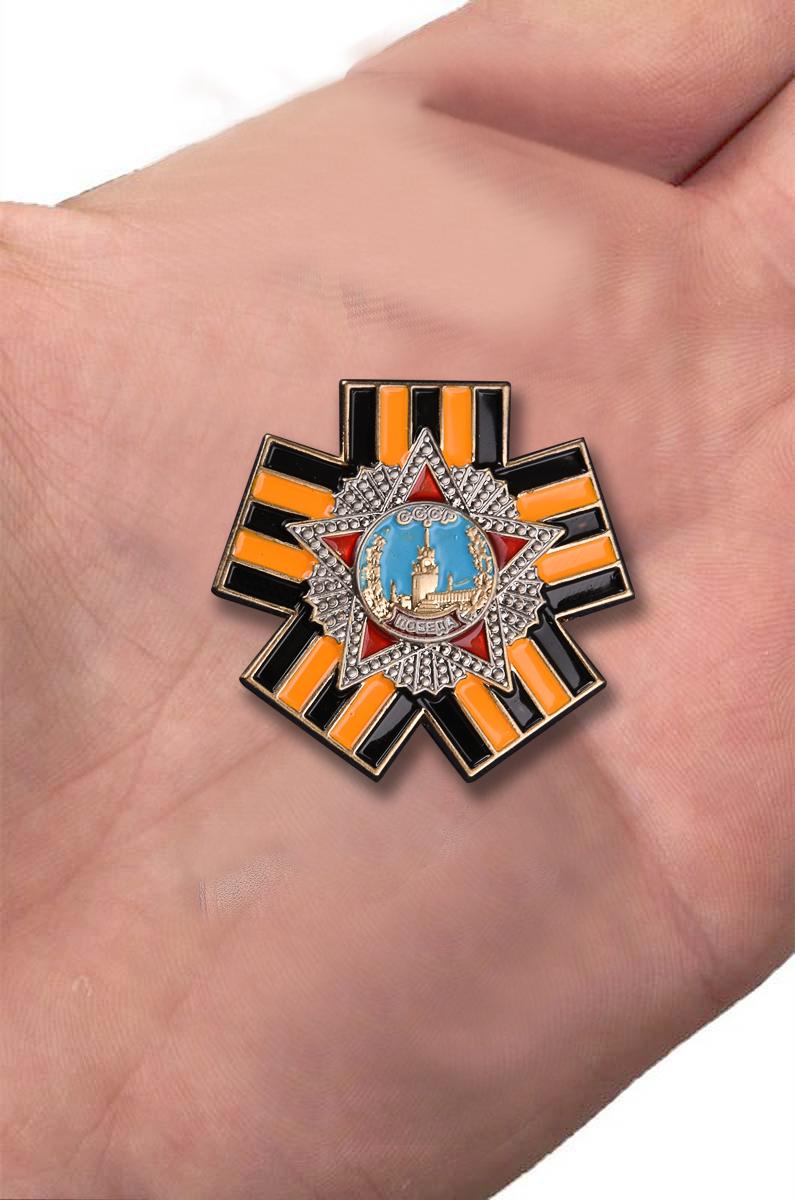 Значок с орденом Победы с доставкой