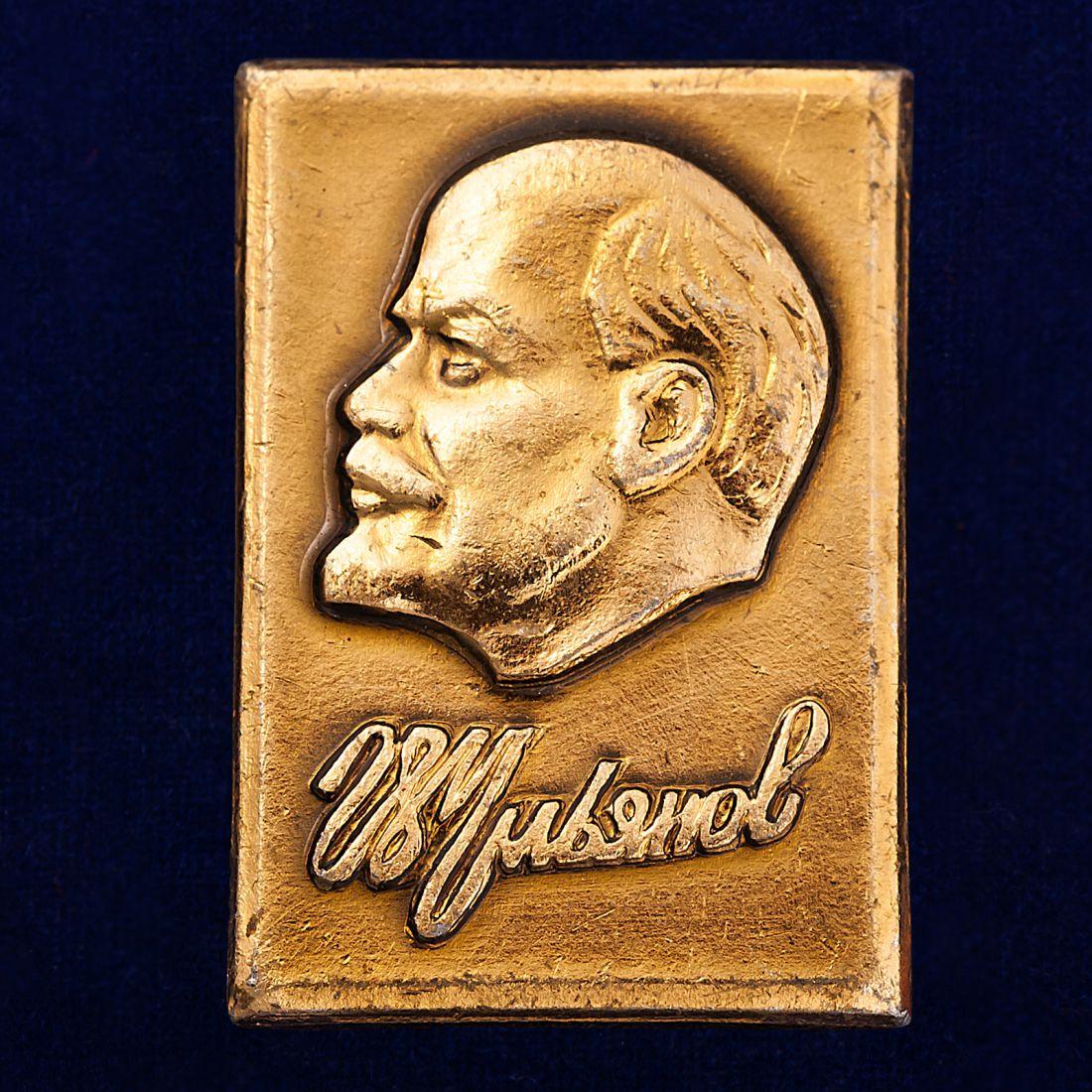 Продажа значков с изображением Ленина