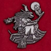"""Значок с ведьмой """"Вальпургиева Ночь"""""""
