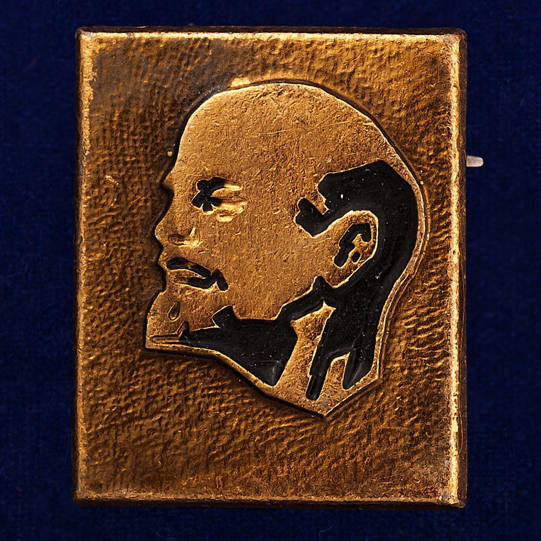 Значок с В.И. Ульяновым
