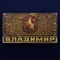 Значок с Владимирским гербом
