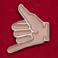 Значок с жестом Шака