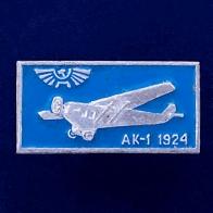 Значок Самолет АК-1