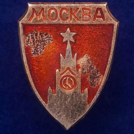 """Значок """"Щит Москвы"""""""