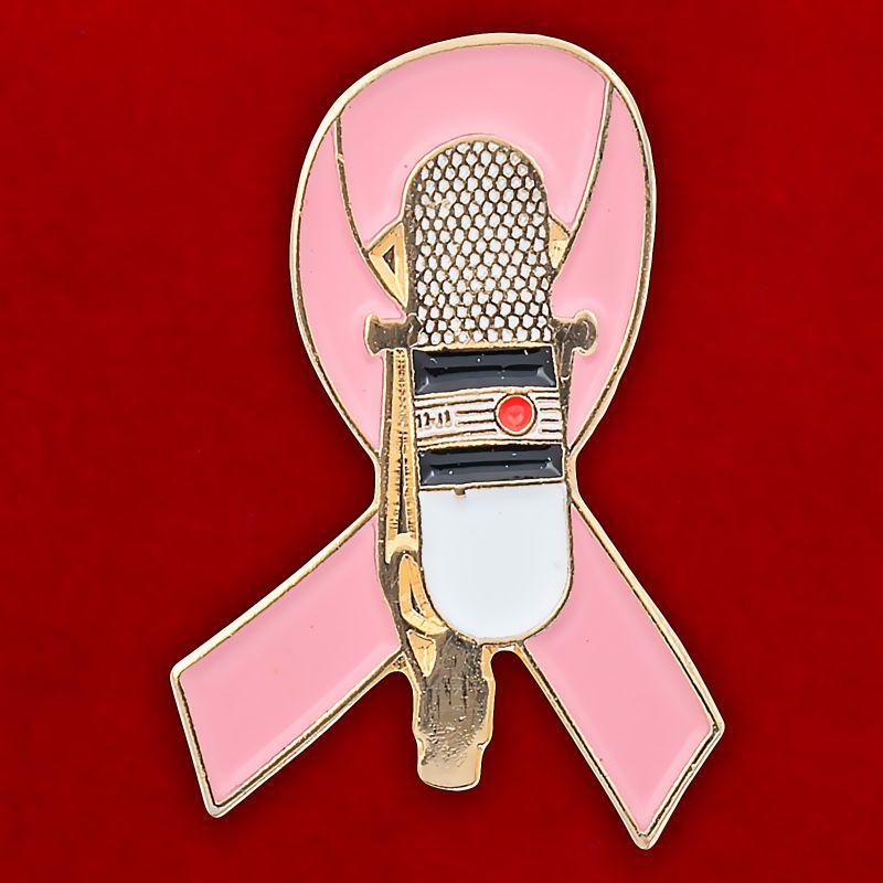"Значок ""Символ борьбы против рака молочной железы"""