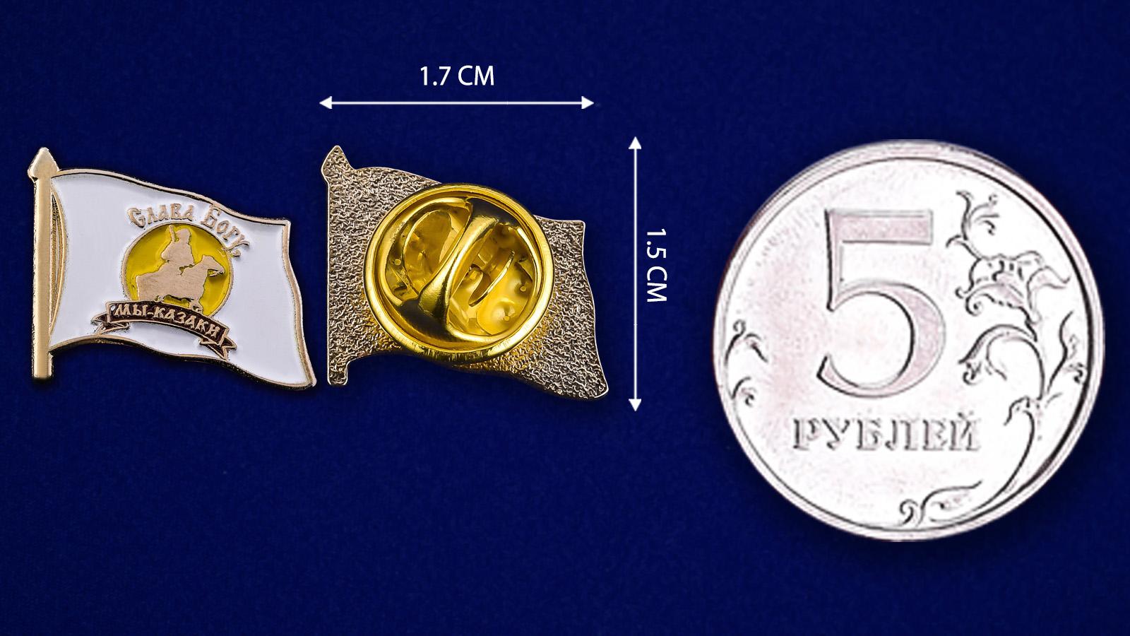 """Значок """"Слава Богу - мы казаки""""-сравнительный размер"""