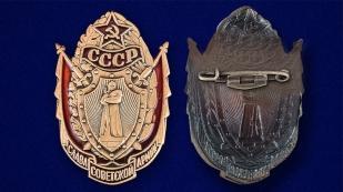"Мини-копия знака ""Слава Советской Армии"" - аверс и реверс"