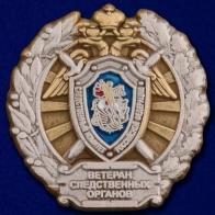 Значок Следственного Комитета (Ветеран)