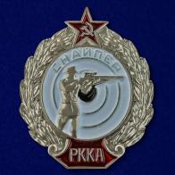 "Миниатюрная копия знака ""Снайпер РККА"""