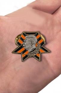 Значок со Сталиным с доставкой