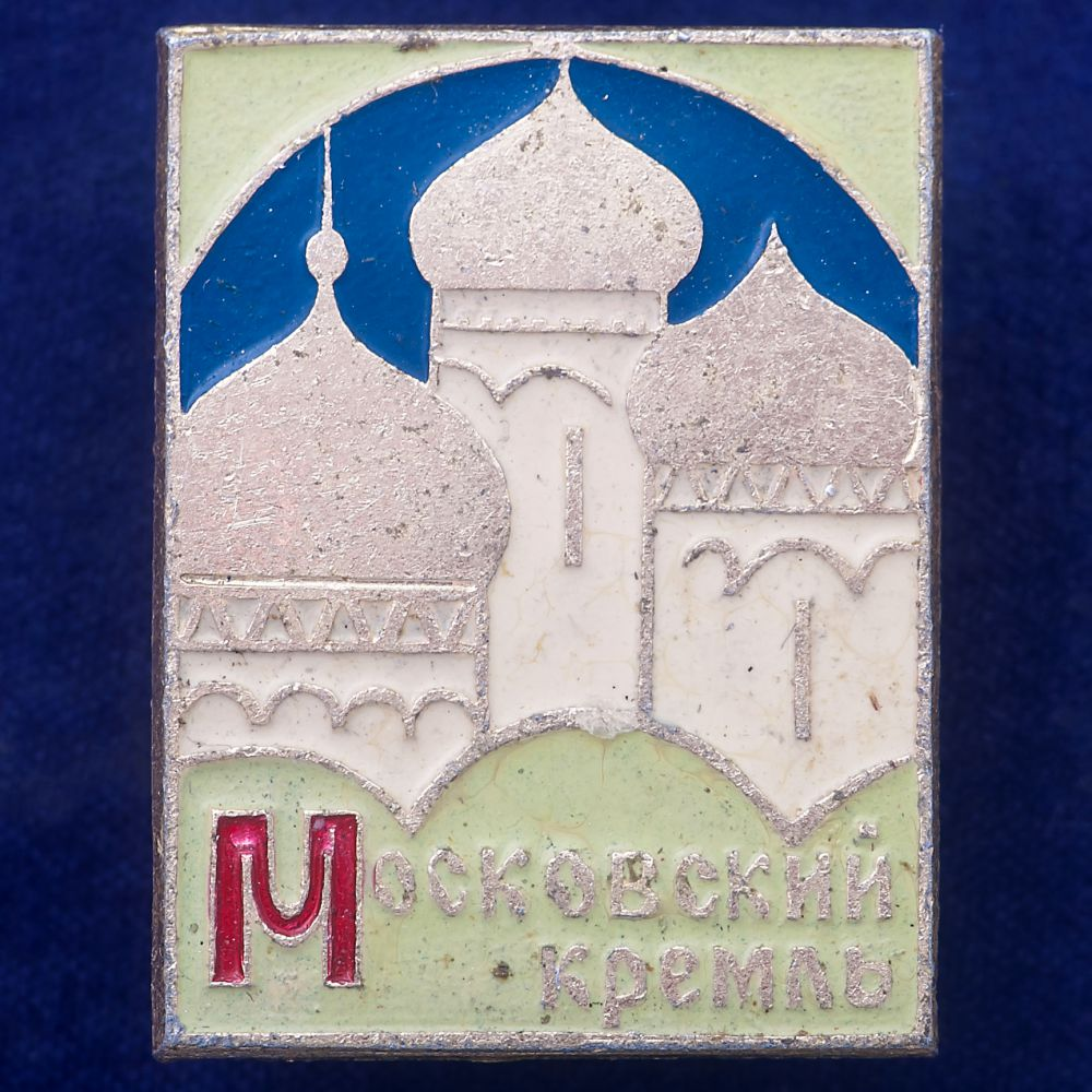 Значок Соборы Кремля