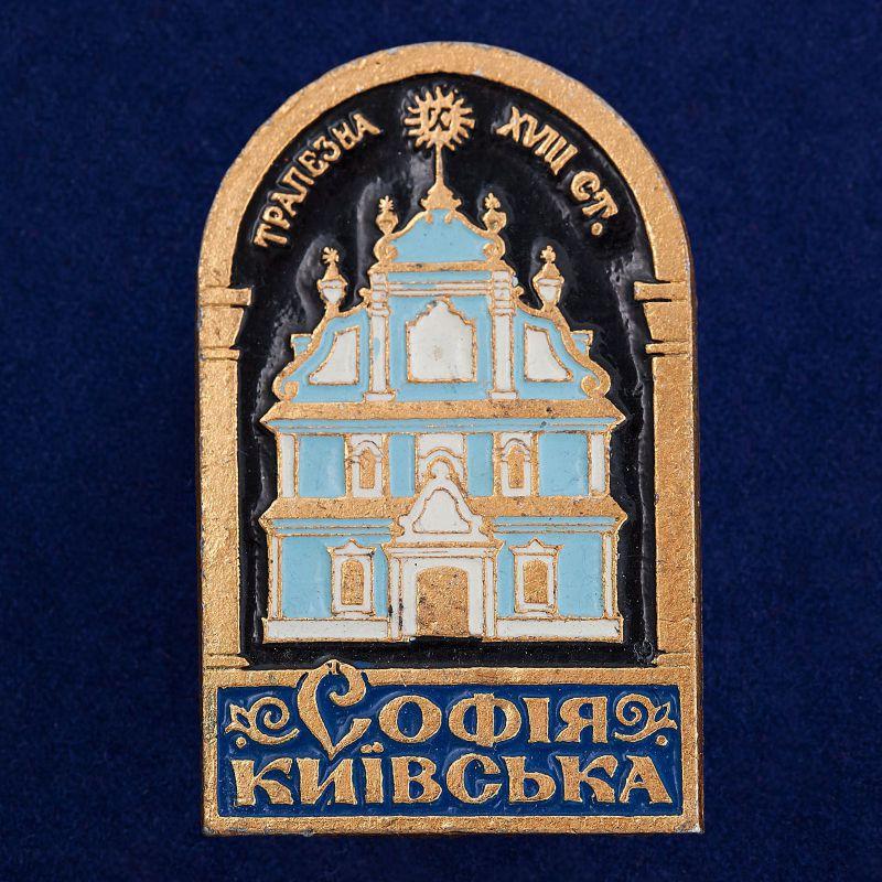 """Значок """"Софийский музей-заповедник"""""""