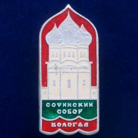 """Значок """"Софийский Собор"""""""