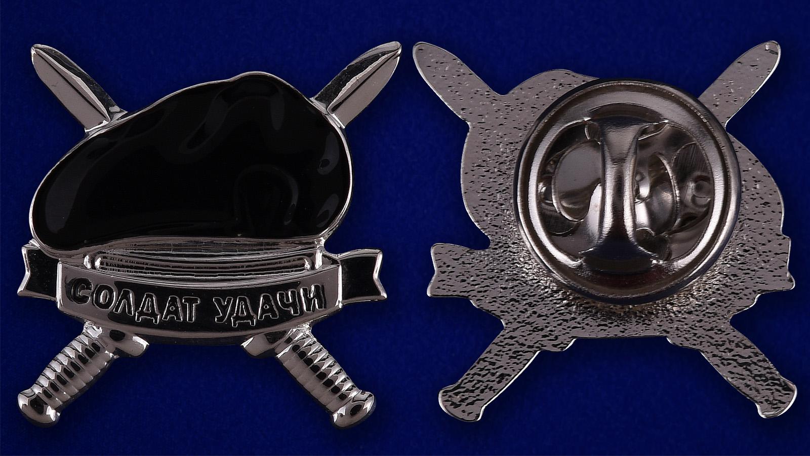 Значок танкиста «Черный берет» - аверс и реверс