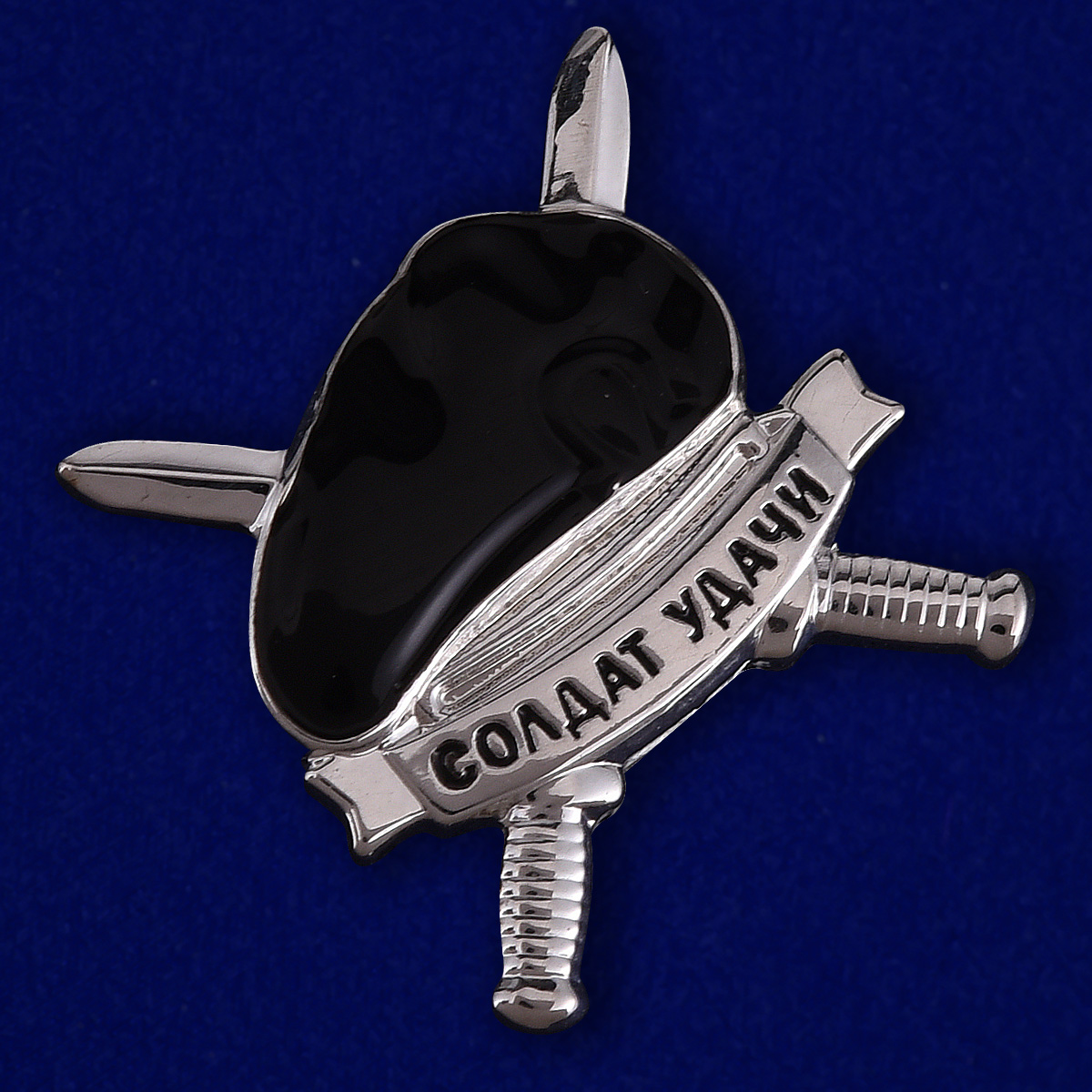Значок морпеха «Черный берет» - общий вид