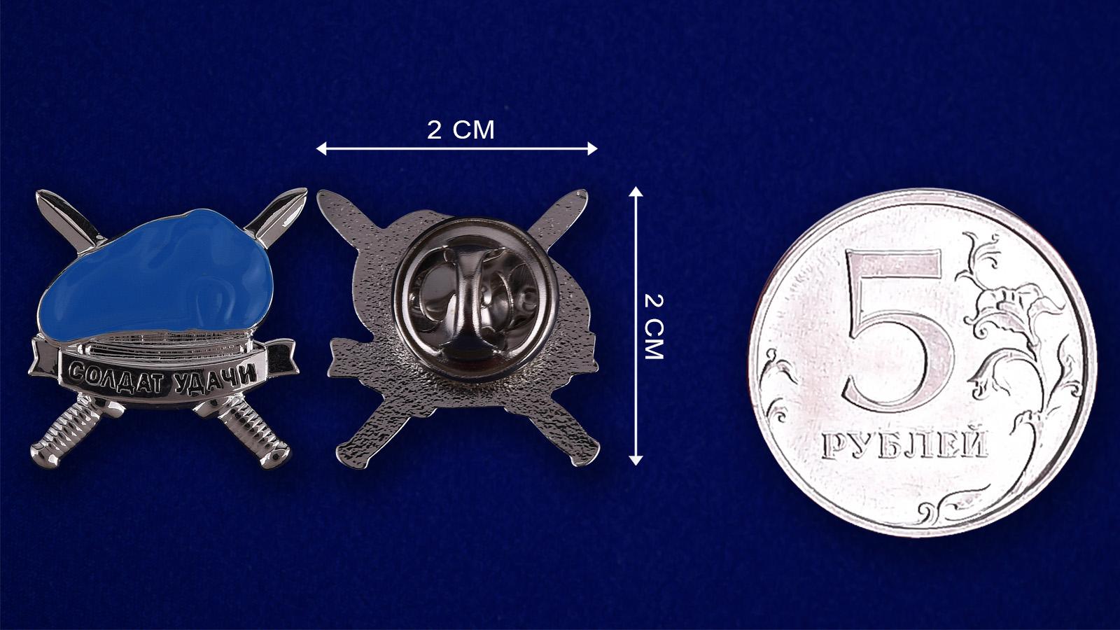 """Значок спецназа ГРУ """"Берет""""-сравнительный размер"""