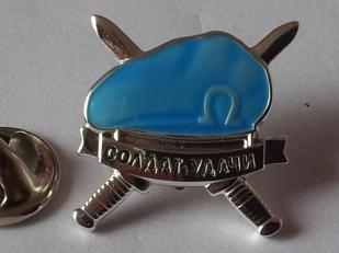 Значок ВДВ «Голубой берет»-общий вид