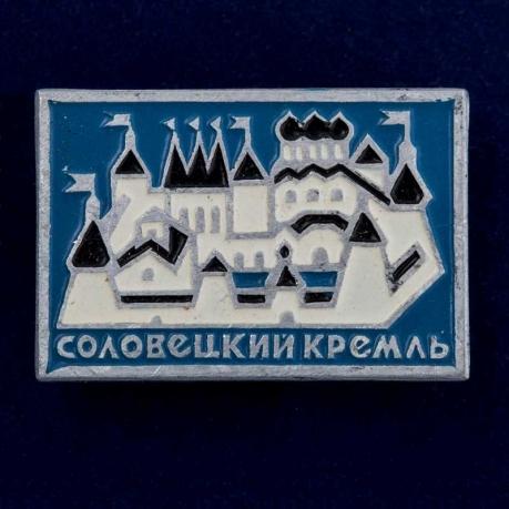 """Значок """"Соловецкий кремль"""""""