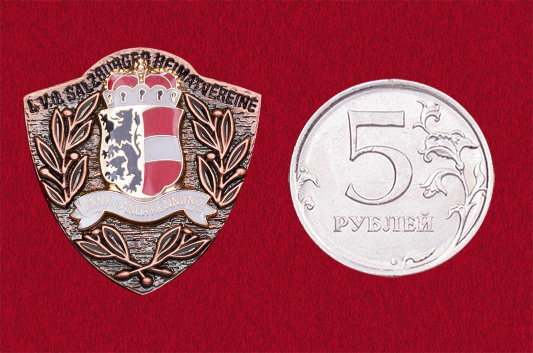 Значок сообщества любителей австрийских традиций и культуры Landesverband Salzburger Heimatvereine