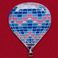 Значок сотрудников клубов воздухоплавания и любителей воздушных шаров