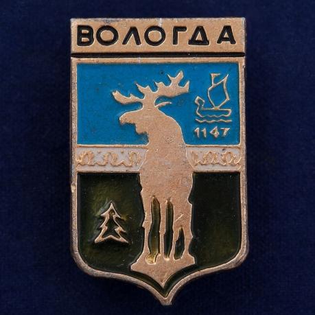 """Значок """"Советская Вологда"""""""