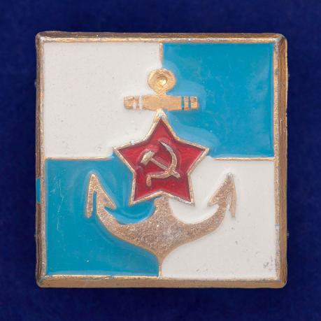Значок Советских моряков