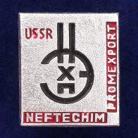 """Значок """"Советский НефтеХим"""""""