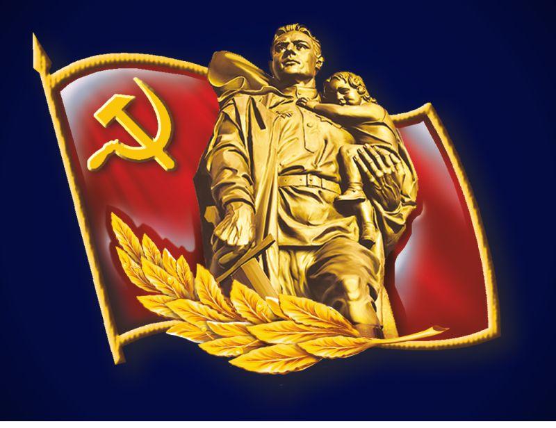 """Фрачник """"Советский воин-освободитель"""""""