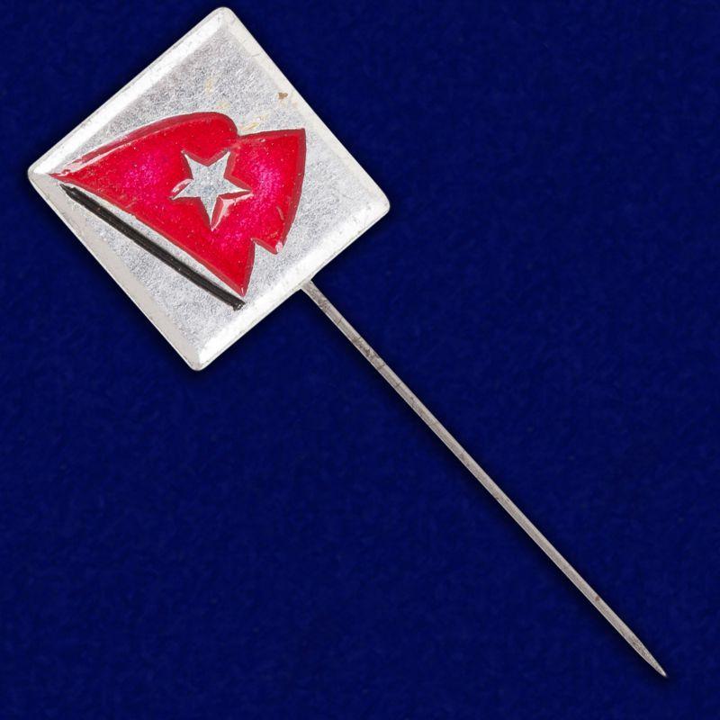 """Значок """"Советское знамя"""""""