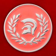 "Значок ""Спартанский шлем"""
