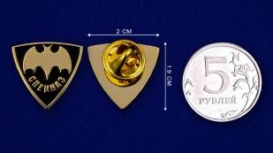 Значок Спецназа ГРУ-сравнительный размер