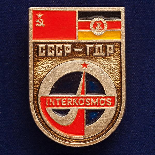"""Значок """"СССР-ГДР"""""""