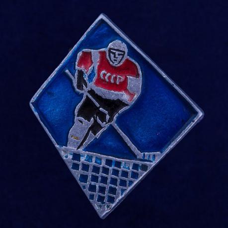 """Значок СССР """"Хоккей"""""""