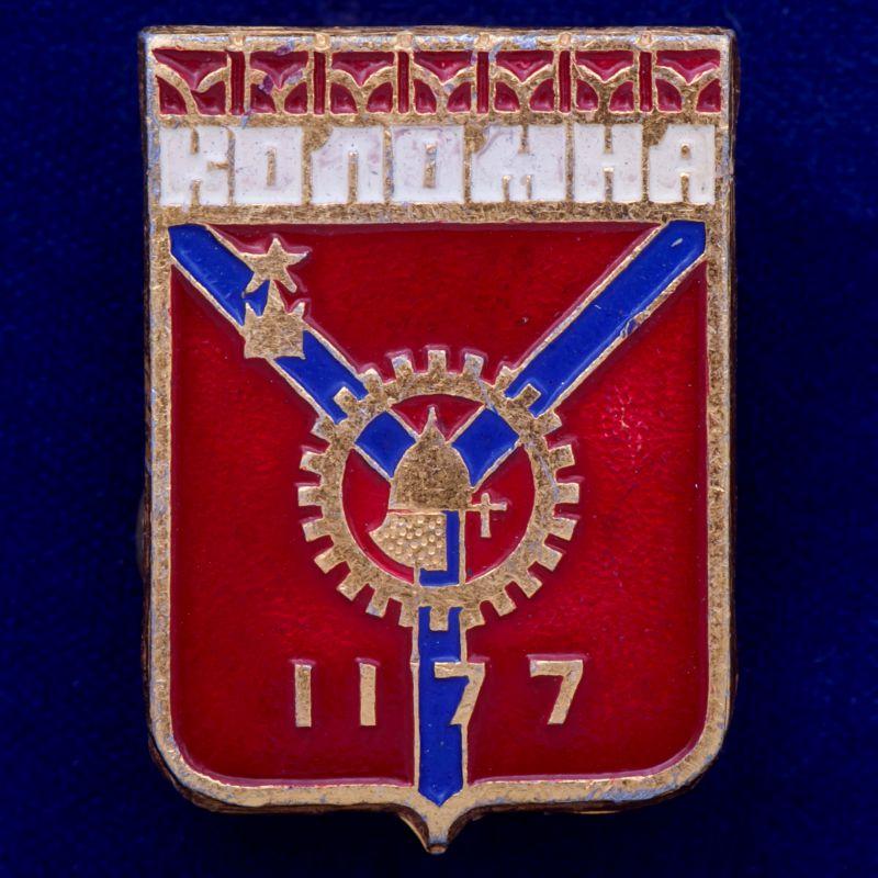 "Значок СССР ""Коломна"""