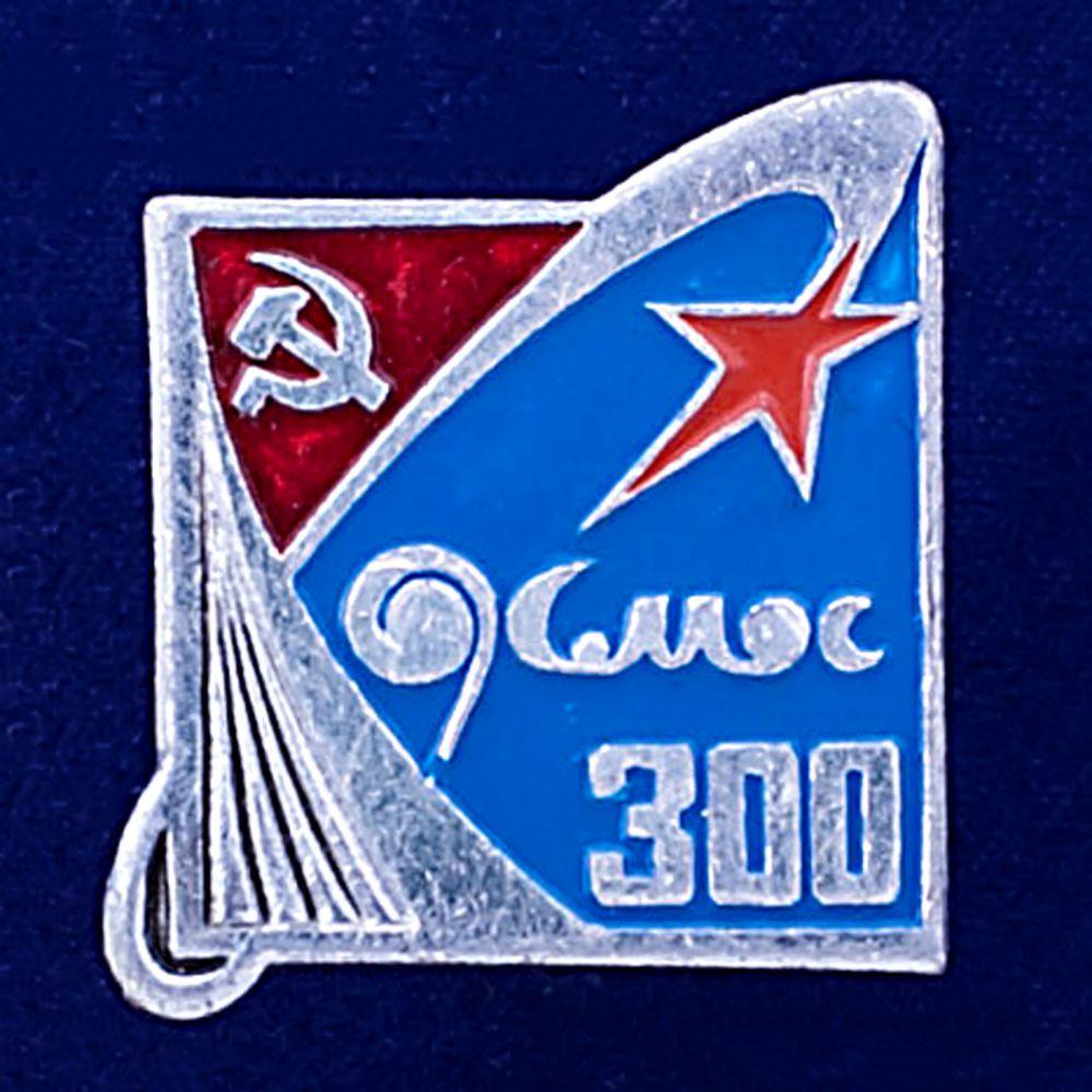 Недорогие советские значки – продажа по всей России