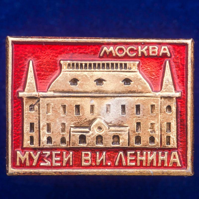 """Значок СССР """"Музей В.И. Ленина"""""""