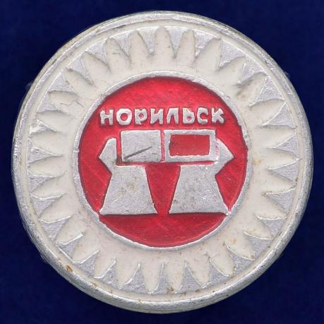 Значок СССР Норильск