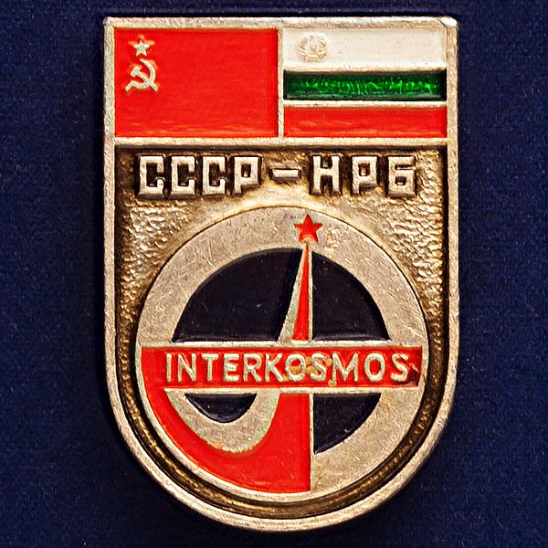 """Значок """"СССР-НРБ"""""""