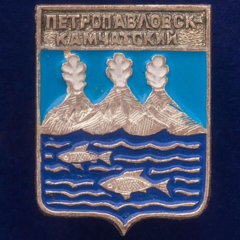 """Значок СССР """"Петропавловск - Камчатский"""""""
