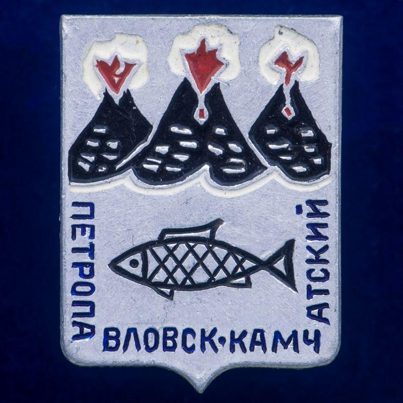 """Значок """"СССР Петропавловск-Камчатский"""""""
