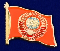 Значок СССР с гербом