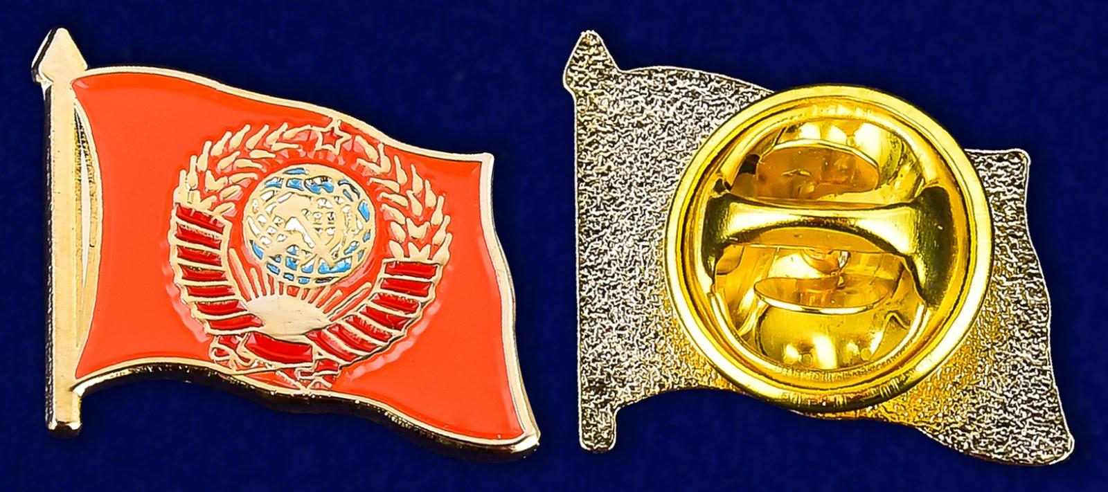 Значок СССР с гербом - аверс и ревверс