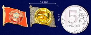 Значок СССР с гербом - сравнительный размер