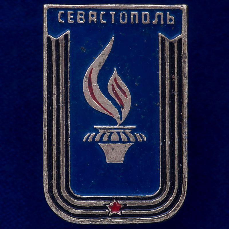 """Значок СССР """"Севастополь"""""""