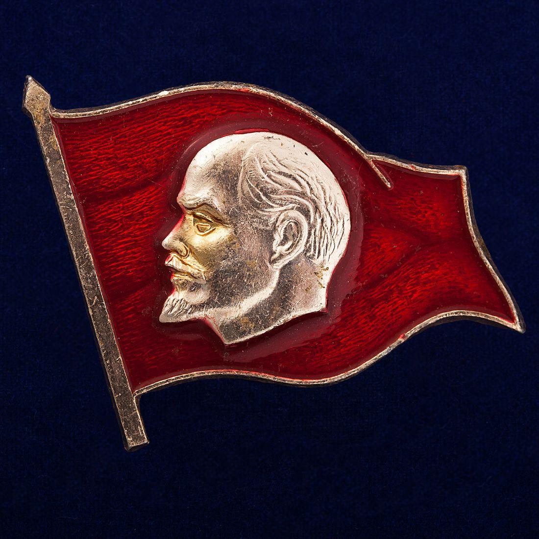 """Значок СССР """"В. Ленин"""""""