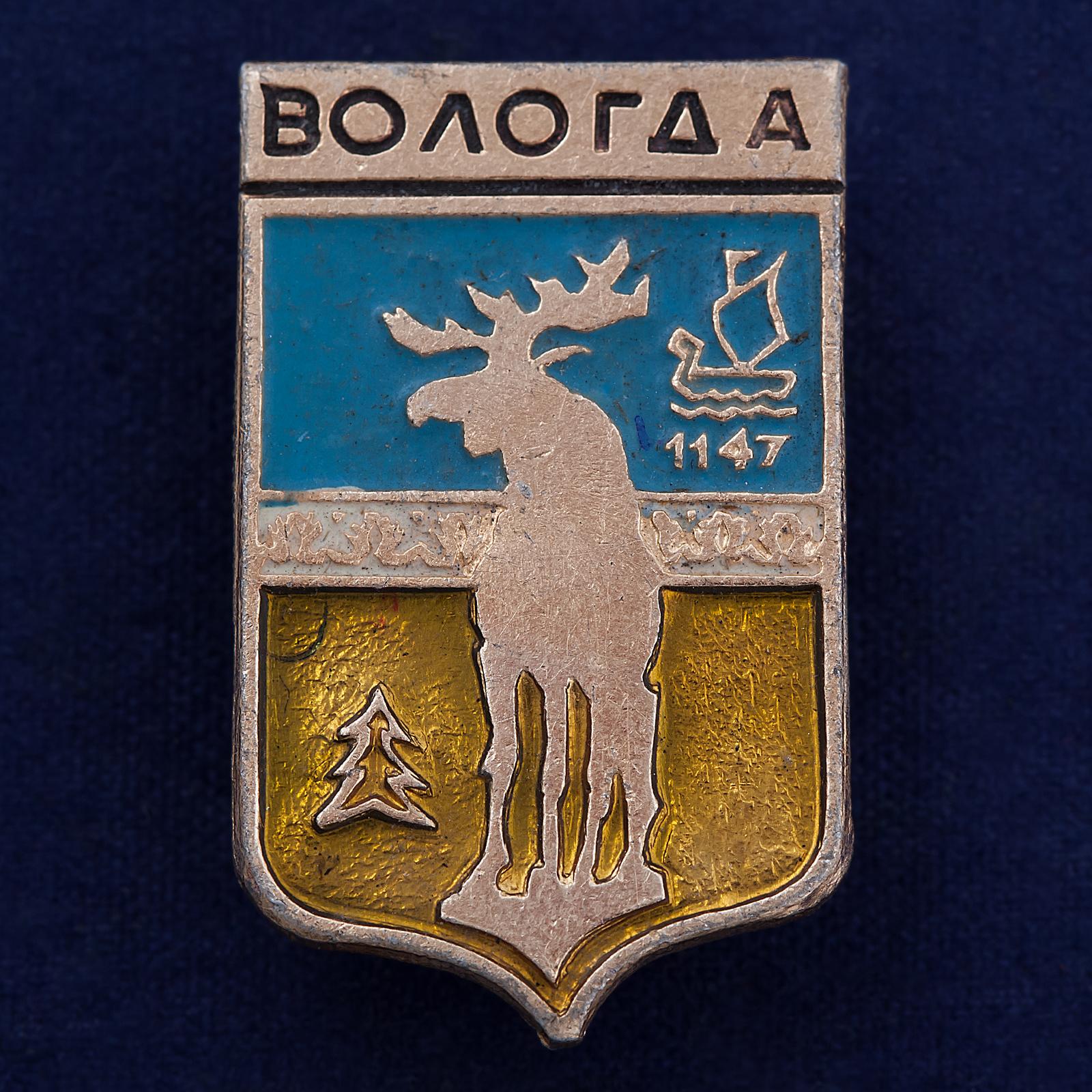 """Значок СССР """"Вологда"""""""