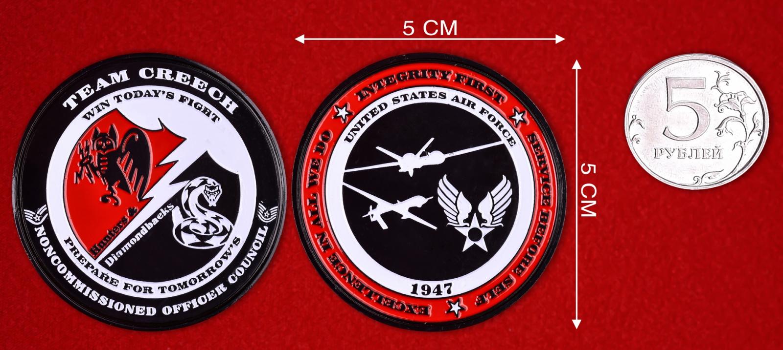 Значок старшего сержантского состава ВВС США