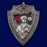 """Миниатюрная копия знака """"Старший пограннаряда СССР"""""""