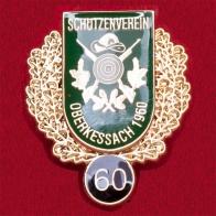 Значок стрелкового клуба района Оберкессах, коммуна Шёнталь, Германия