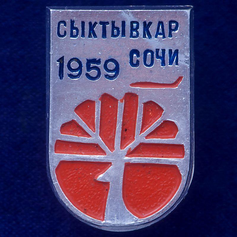 """Значок """"Сыктывкар. 1959"""""""
